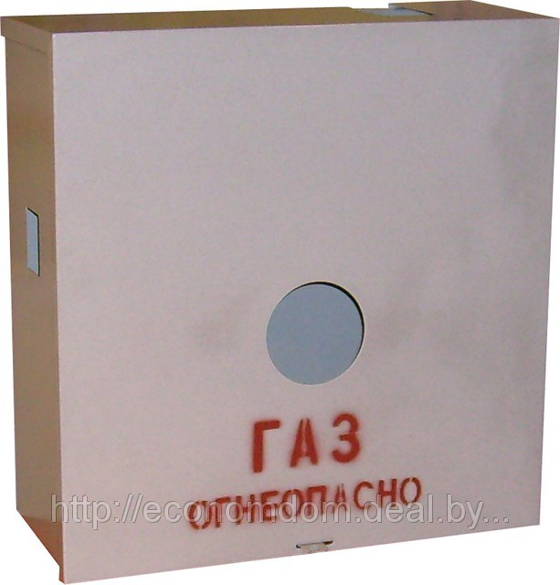 Шкаф универсальный для газового счетчика и редуктора., цена 305 000 руб., заказать в Минске - Deal.by (ID# 1250683)